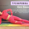 фото krasnova_motivation