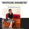 реклама в блоге Елена Руцман