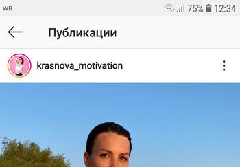 Блогер Анастасия Краснова