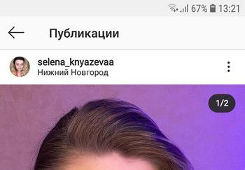 Блогер Елена Князева