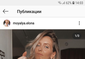 Блогер Елона moyalya.elona
