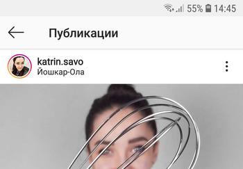 Блогер Екатерина Полукарова