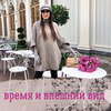 фото на странице Татьяна Котляревская