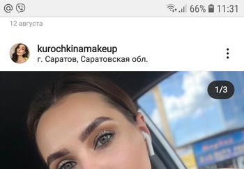 Блогер Мария Курочкина