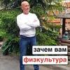 лучшие фото Федор Андержанов