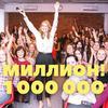 разместить рекламу в блоге Ольга Гоголадзе