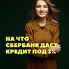 фотография Ольга Гоголадзе
