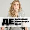лучшие фото Ольга Гоголадзе