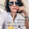 разместить рекламу в блоге София Пименова