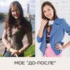 разместить рекламу в блоге Екатерина Open your style