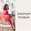 фотография Екатерина Open your style
