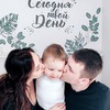 реклама у блогера mama_v_belom