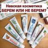 реклама на блоге Вера Ермолаева