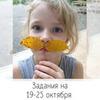 новое фото fly_ira_fly