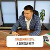 фото на странице Андрей Меркулов