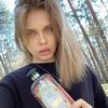 реклама у блогера Ольга Уланова