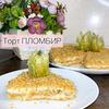 заказать рекламу у блогера Кистаман kistachka