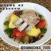 реклама у блогера Римма rimmochka_food_bloger