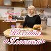 реклама у блогера Аниса gishkaeva73_food