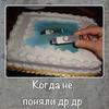 реклама у блогера Эля konditerskie_recepti