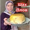 лучшие фото Сабина sabines_kitchen