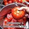 реклама на блоге Кристина Згибнева