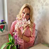 разместить рекламу в блоге Ирина Кузнецова
