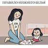 реклама на блоге Татьяна Стецкая