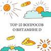 реклама в блоге Татьяна Стецкая