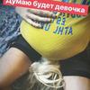 фото на странице Андрей Огоньков