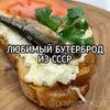 реклама на блоге Виталий Поварёнок