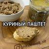 фото Виталий Поварёнок