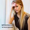реклама у блогера Наталья Саноталева