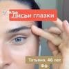 заказать рекламу у блогера Татьяна Курчина