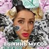 заказать рекламу у блогера Людмила Светлова