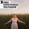 новое фото Анна Караваева