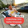 фото на странице Алексей Зуев