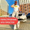 лучшие фото Алексей Зуев