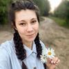 реклама у блогера malkova_life