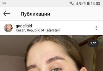 Блогер Гаделия