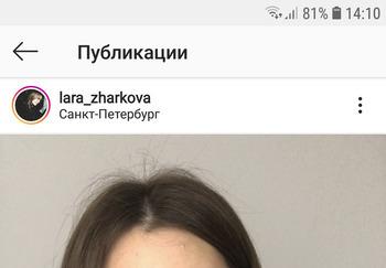 Блогер Лара Жаркова