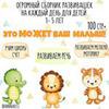 реклама на блоге Наташа Зарубина