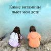 реклама на блоге Яна Happygreenlife