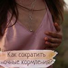лучшие фото Евгения Ивашкина