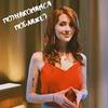 заказать рекламу у блогера Алиса Старовойтова