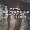 разместить рекламу в блоге Дмитрий Сорока