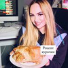 заказать рекламу у блогера Юлия Счастливая