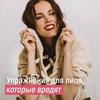 реклама в блоге Елена Чернявская