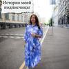 реклама на блоге Наталья Матвеева