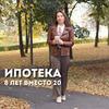 новое фото Наталья Матвеева